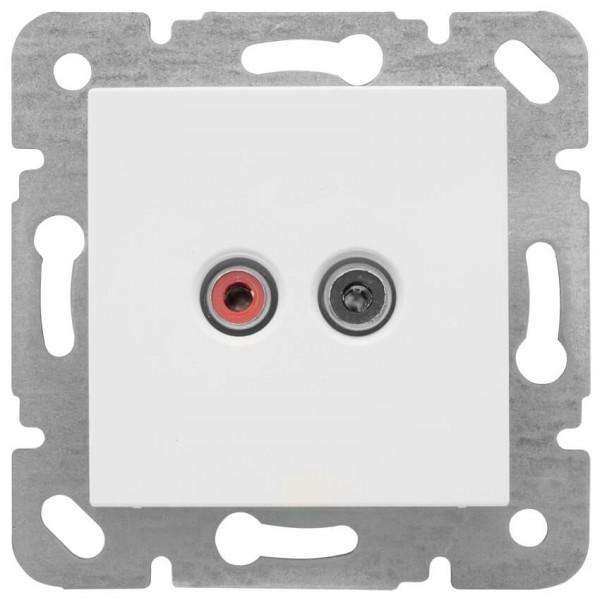 Panasonic® - Kombi-Lautsprechersteckdose, Stereo, mit Zentralplatte 50 x 50 mm, MERIDIAN, reinweiß